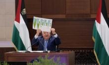 مجلس الأمن يبحث الثلاثاء مبادرة عباس للسلام