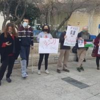 وقفة تضامنية مع الكاتب المعتقل أبو غوش أمام محكمة حيفا
