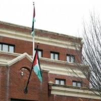 منظمة التحرير ترحب بإعادة فتح بعثتها في واشنطن