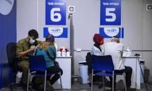 """الصحة العالمية لا تنصح الحوامل بلقاح """"موديرنا"""": 101 توفوا بإسرائيل اليوم"""