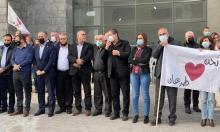 طرعان: وقفة سلمية من أجل الصلح ونبذ العنف