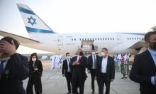 تعليق الطيران بمطار بن غوريون والصحة توصي بتمديد الإغلاق