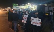مجد الكروم: وقفة احتجاجية ضد الجريمة وتواطؤ الشرطة