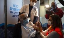 تطعيم 4 مليون شخص وأعراض جديدة للقاح فايزر بالبلاد
