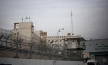 نقل أسير فلسطيني مصاب بكورونا إلى المستشفى