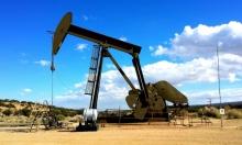 انخفاض أسعار النفط الخام العالمي