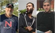 تمديد اعتقال مشتبهين بقتل 3 ضحايا من باقة الغربية وجت