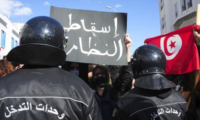 وسط الاحتجاجات بتونس: المصادقة على التعديل الوزاري لحكومة المشيشي