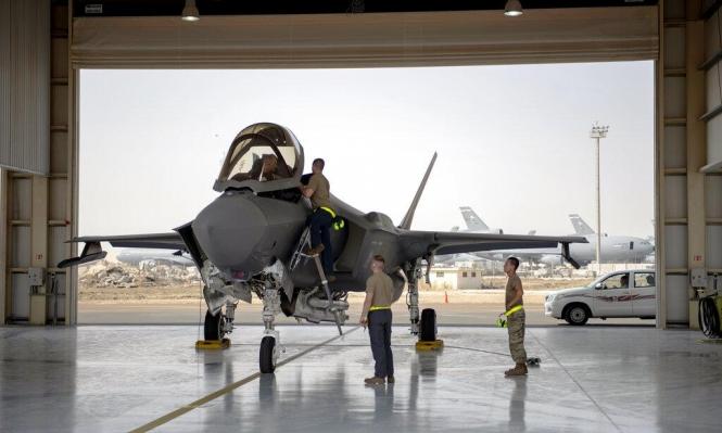 إدارة بايدن تعلّق بيع أسلحة للسعودية والإمارات