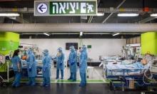 الصحة الإسرائيلية: 317 بين 715 ألفا تلقوا جرعتي التطعيم مرضوا بكورونا