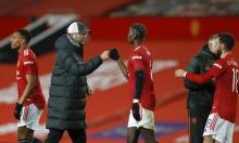 مانشستر يونايتد يدين العنصرية ضد لاعبيه