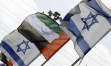 احتجاج إماراتي على تصريحات مسؤولة إسرائيلية حول كورونا