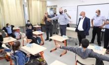"""""""حقوق المواطن"""" تطالب بالتراجع عن إلزام الطلاب العرب بكتابة مقترحات بالعبرية"""
