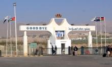 للحد من كورونا: إغلاق المعابر البرية للبلاد حتى الأحد