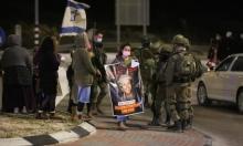 إغلاق طريق قلقيلية نابلس أمام المستوطنين ومواجهات في سلواد