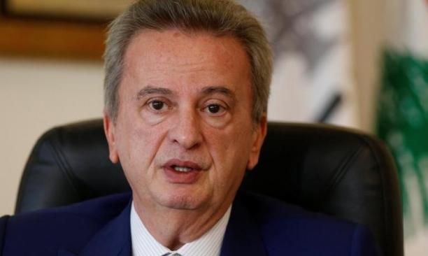 لبنان: الادعاء على حاكم مصرف لبنان رسميًا