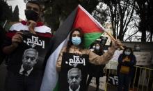 خطة الـ15 مليار شيكل: المجتمع العربي بالكاد حصل على ربعها