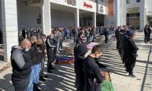 للأسبوع الثالث في أم الفحم: صلاة الجمعة احتجاجا على العنف والجريمة وتواطؤ الشرطة