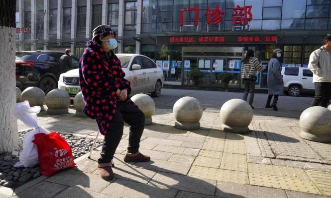 الصحة العالمية تبدأ تحقيقا في مصدر كورونا بالصين