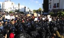 تونس: مظاهرة ضد عنف الشرطة وتندد بالاعتقالات التعسفية
