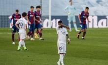 ريال مدريد يخسر أمام ليفانتي