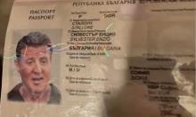 """دعاية لعصابة تزوير: العثور على جواز سفر لـ""""رامبو"""" في بلغاريا"""