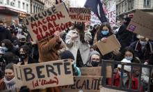 فرنسا: تواصل المظاهرات ضد قانون الأمن الشامل