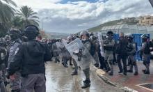"""بلدية أم الفحم تدين """"اعتداء الشرطة الجبان"""" على المتظاهرين السلميين"""