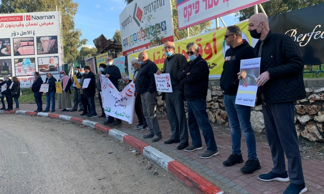 قلنسوة: تظاهرة احتجاجية ضد الجريمة وتواطؤ الشرطة