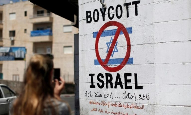 الحملة الأكاديمية الدولية لعزل إسرائيل وفضحها كنظام أبرتهايد
