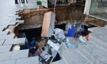 انهيار محل تجاري على موقف سيارات في القدس