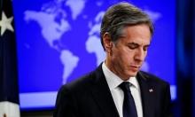 """بلينكن: إيران قد تكون على """"بعد أسابيع"""" من قنبلة نووية"""