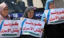 إصابة 17 أسير فلسطيني بكورونا في سجن النقب