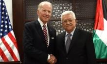 منذ قطع العلاقات بعهد ترامب: أول محادثة لمسؤول فلسطيني مع إدارة بايدن