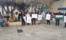 حيفا: وقفة تضامنية مع المعتقل مهند أبو غوش
