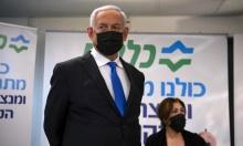 استطلاع: 32 مقعدا لليكود ونتنياهو يشكل حكومة ضيقة