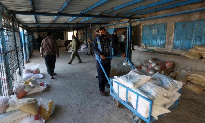 الخارجية الأميركية: واشنطن تنوي استئناف المساعدات الإنسانية للفلسطينيين