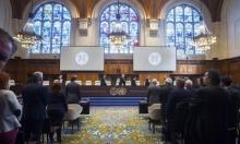 العدل الدولية تعلن أنها مخوّلة بالنظر في العقوبات الأميركية على طهران