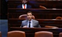 انتخابات الكنيست: شمولي يستقيل من الحكومة ويتنحى عن السياسة