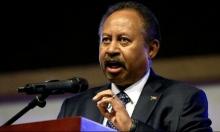 السودان: تأجيل الإعلان عن الحكومة الجديدة