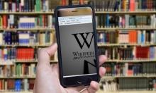 """""""ويكيبيديا"""" تطلق مدوّنة عالمية لقواعد السلوك لمكافحة التضليل"""