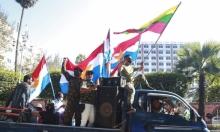 انقلاب ميانمار: دعوات لعصيان مدني وواشنطن تتوعد الجيش