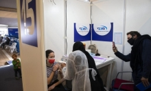 الصحة الإسرائيلية تطالب صناديق المرضى بتطعيم جميع السكان من الخميس