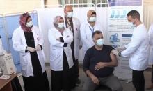 الصحة الفلسطينية تتسلم 10 آلاف جرعة من اللقاح الروسي