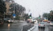حالة الطقس: بارد وماطر والسبت دافئ