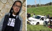 فك رموز جريمة قتل الفتى عمر أبو صعلوك