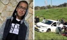 قريبا: تصريح مدّع ضد 5 شبان في جريمة قتل الفتى أبو صعلوك