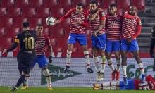 كأس إسبانيا: برشلونة يقلب الطاولة على غرناطة وفياريال يتعثر