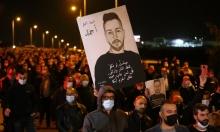 عائلة الشهيد حجازي ترفض تعزية الشرطة والتماس للكشف عن تفاصيل الجريمة