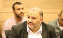 النائب عباس يعتذر عن تصريحاته عن الأسرى بعد غضب واسع